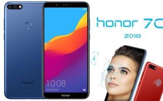 Honor 7C- цена, характеристики