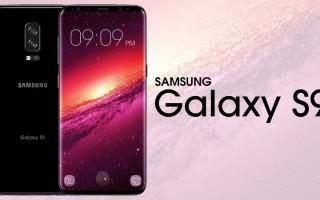 Samsung Galaxy S9 — цена и характеристики