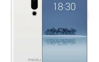 Meizu 15 — цена и характеристики