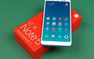 Xiaomi Redmi Note 5- цена, характеристики