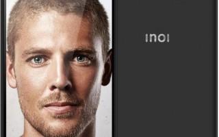 INOI 2 — цена и характеристики