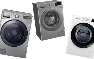 ТОП-5 стиральных машин с функцией пара
