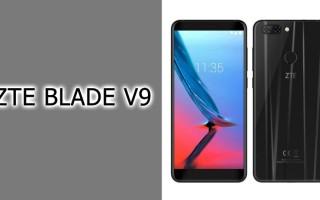 ZTE Blade V9 — цена и характеристики