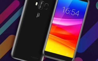 Jinga Joy PRO — цена и характеристики