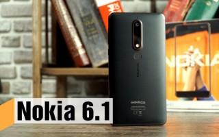 Nokia 6.1 — цена и характеристики