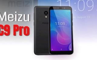 Meizu C9 Pro — цена и характеристики
