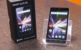 МТС Smart Surf 2 4G — цена и характеристики
