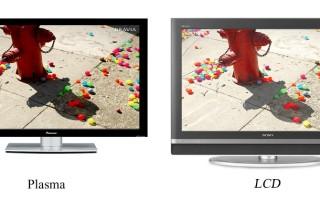 Чем отличается плазма от жк телевизора и что выбрать