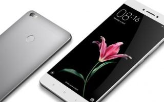Xiaomi Mi Max 2 — цена и характеристики