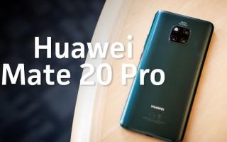 HUAWEI Mate 20 Pro — цена и характеристики