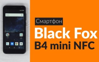 Black Fox B4 mini NFC — цена и характеристики