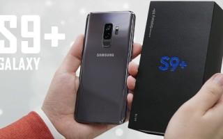 Samsung Galaxy S9 Plus — цена и характеристики