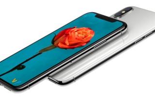 iPhone X — цена и характеристики