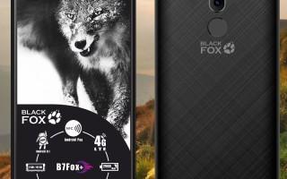 Black Fox B7 — цена и характеристики