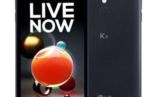 LG K9 — цена и характеристики