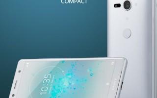 Sony Xperia XZ2 Compact — цена и характеристики