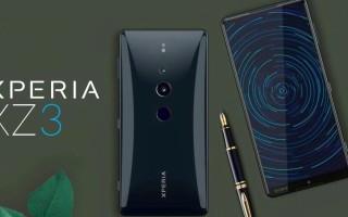 Sony Xperia XZ3 — цена и характеристики
