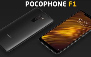 Xiaomi Pocophone F1 — цена и характеристики