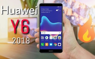 HUAWEI Y6 Prime  — цена и характеристики