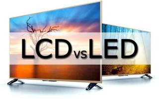 Чем отличается ЖК (LCD) от LED телевизора, какой лучше и что выбрать