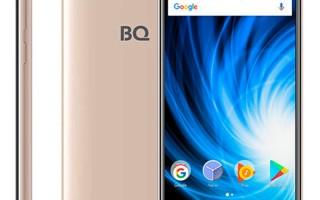 BQ 5701L Slim — цена и характеристики
