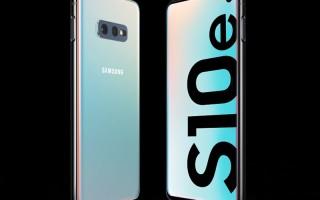 Samsung Galaxy S10e — цена и характеристики