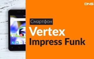 VERTEX Impress Funk- цена, характеристики