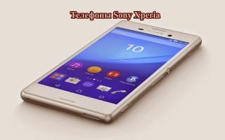 Телефоны Sony Xperia — каталог последних моделей с ценами и фото