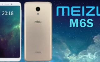 Meizu M6s — цена и характеристики