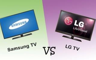 Какой телевизор лучше — Самсунг или LG