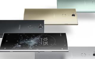 Sony Xperia XA2 Plus — цена и характеристики