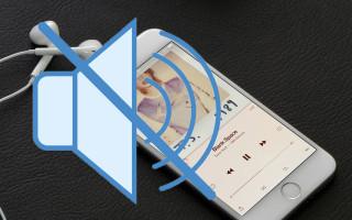 Почему пропадает звук на телефоне Андроид и что делать в этом случае?