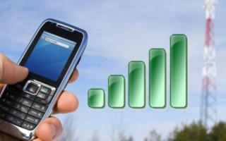 Что означает GSM и для чего он нужен
