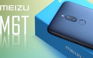 Meizu M6T — цена и характеристики