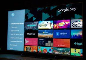 Доступ в гугл плей с телевизора