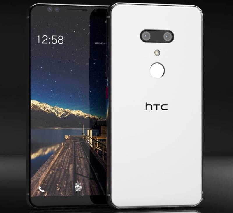 HTC U12 Plus 128GB