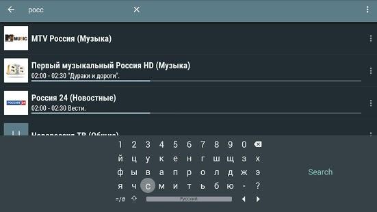 Leankey Keyboard приложение