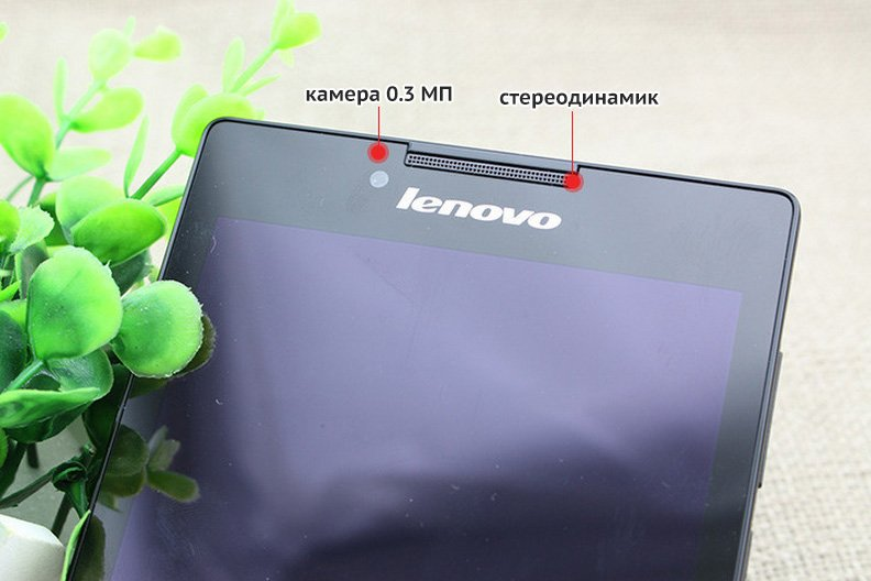 камера Lenovo