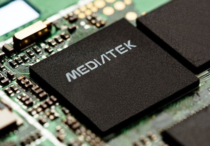 MediaTek MT6750N