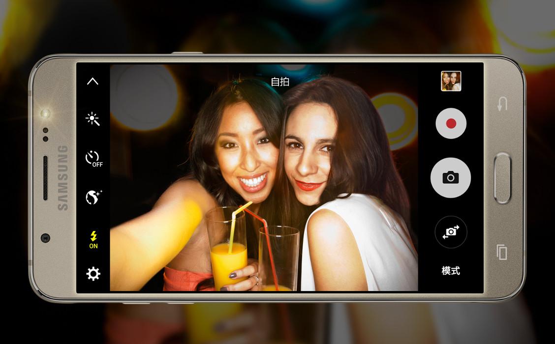 Цветовые характеристики телефона на примере фотографии
