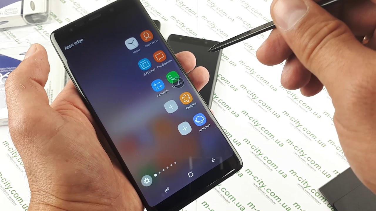 Samsung Galaxy Note 8 128 и стилус
