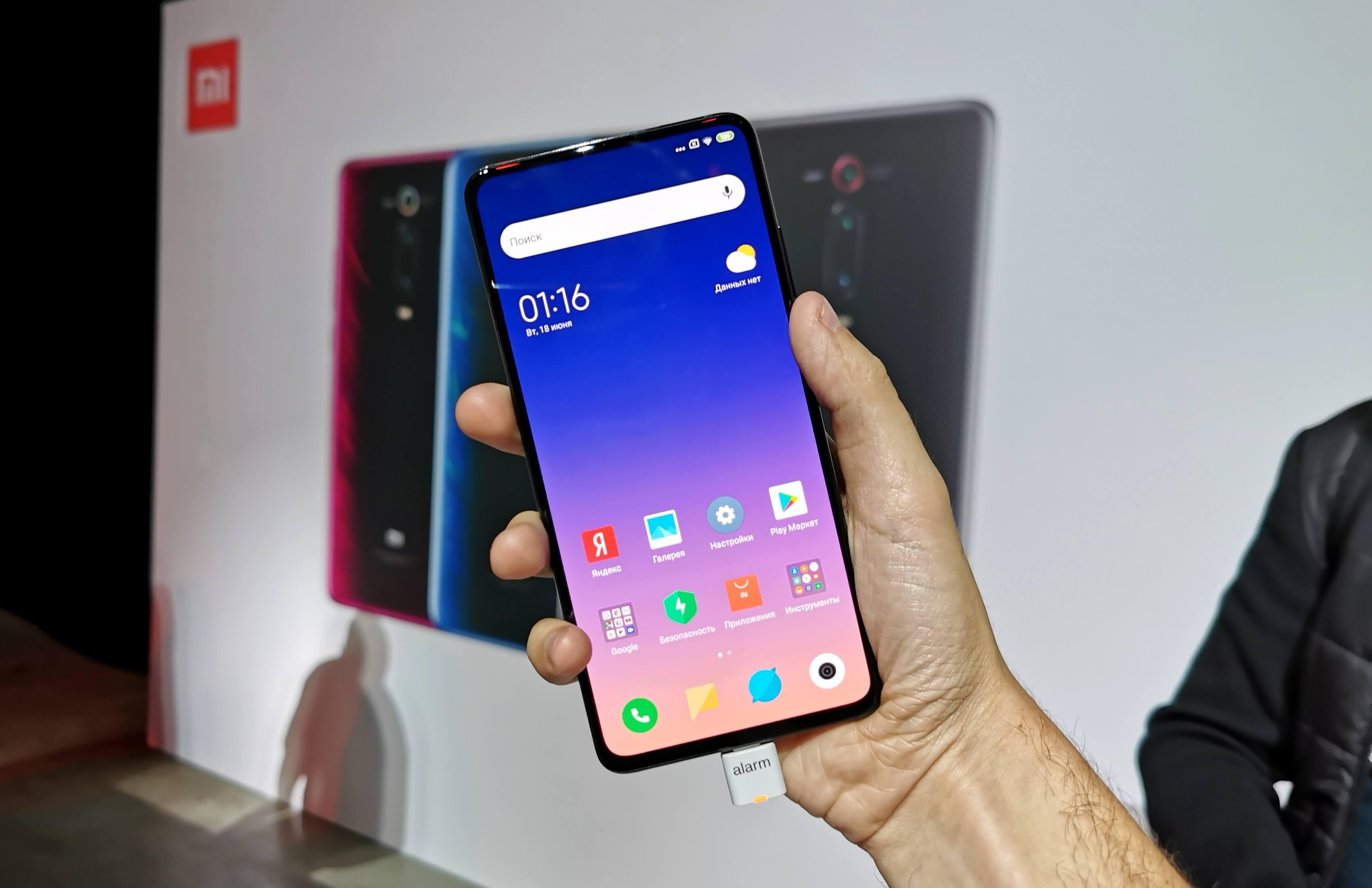 Лучшие смартфоны с 6 гигабайтами ОЗУ - обзор популярных моделей 2019 года (декабрь)