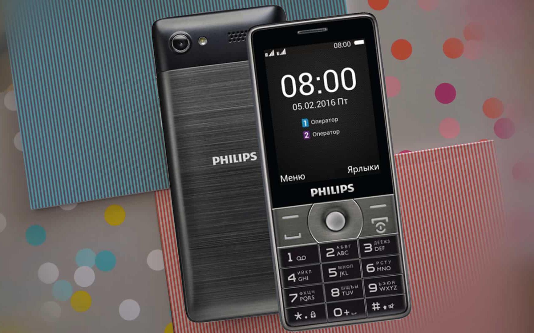Телефоны Philips с мощной батареей