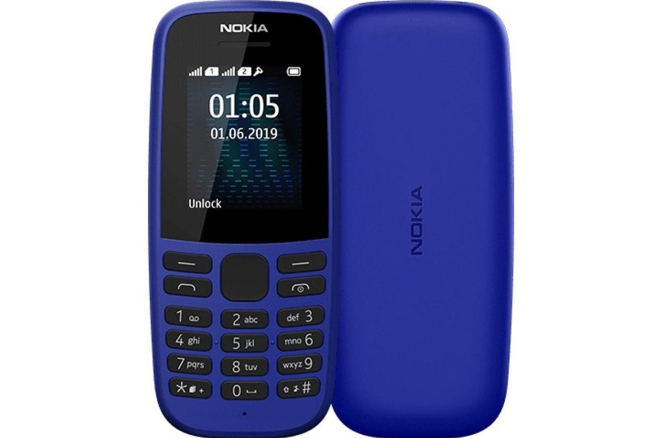 елефон Nokia 105 Dual sim (2017)