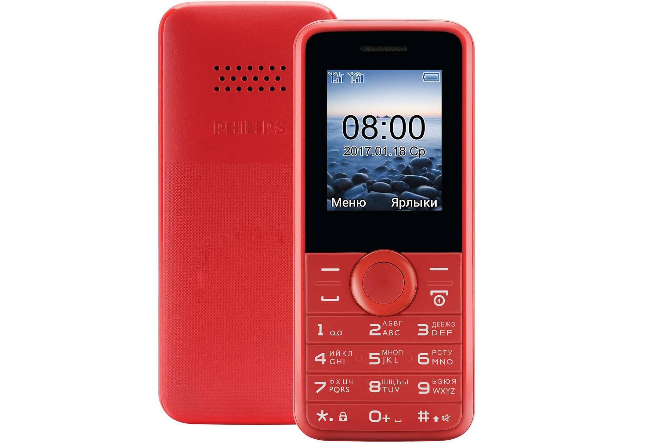 Телефон Philips E106