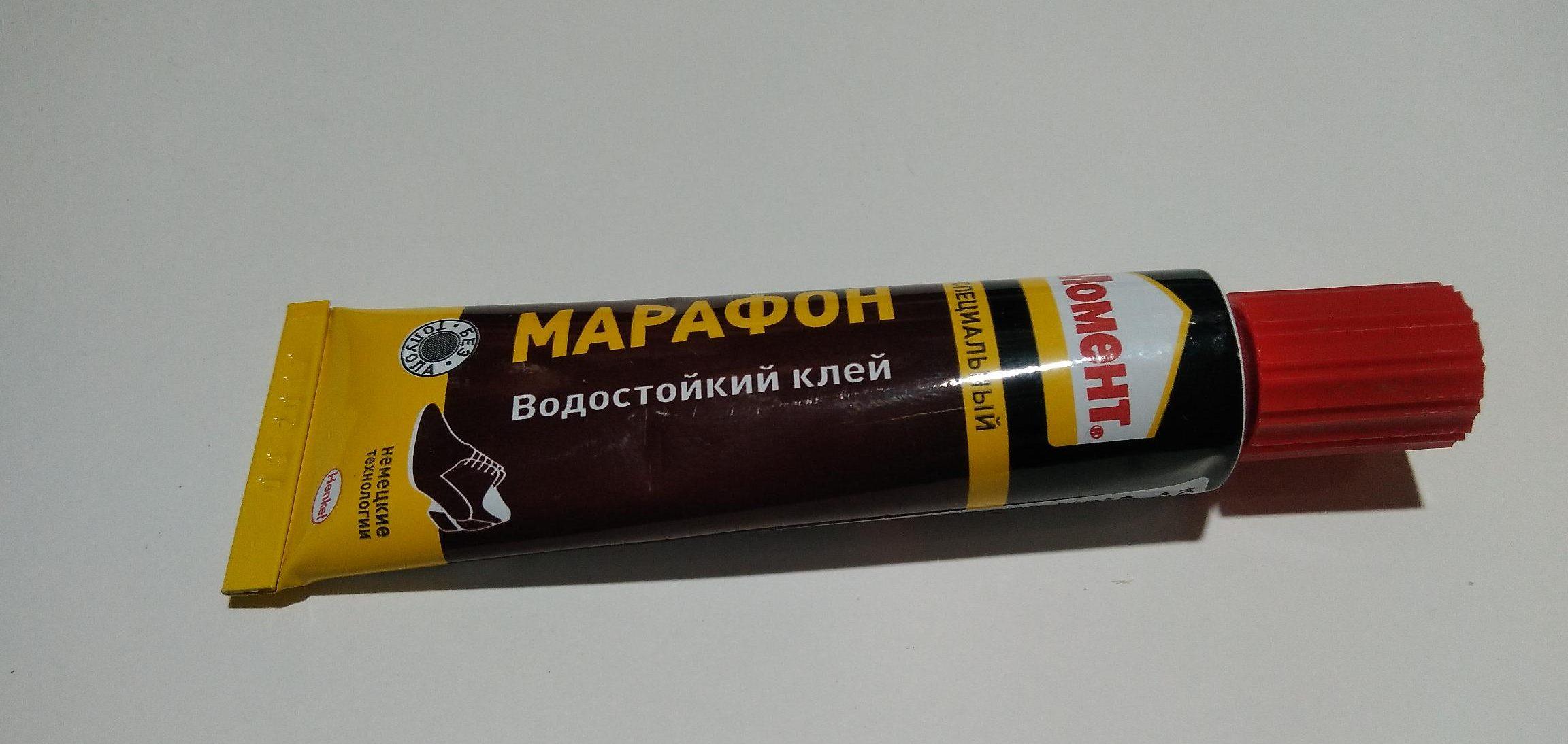 Монтаж резинки на холодильнике