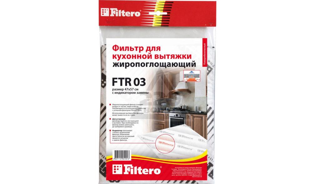 Filtero FTR 03