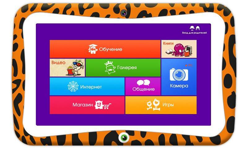 Модель MonsterPad Зебра (леопард)