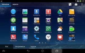 Популярные приложения есть на на IOS и на Андроиде