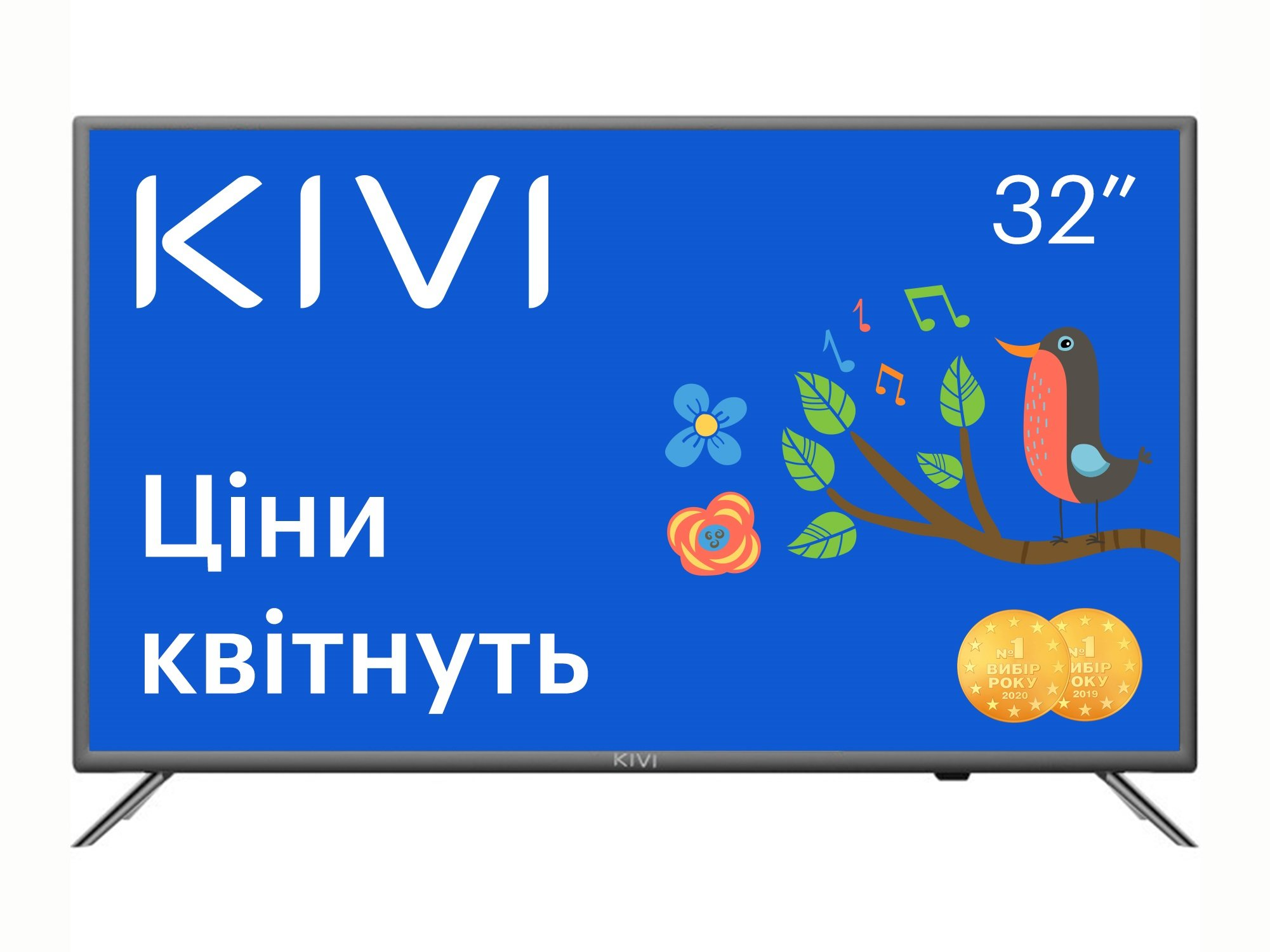 KIVI 32F710KB